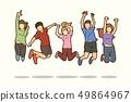 Group of children jumping, Happy Feel good cartoon 49864967