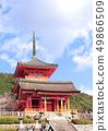 Kiyomizu-dera Temple in Kyoto, Japan 49866509