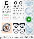 Ophthalmology Tools, Sight Examination Equipment Vector Set 49866794