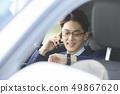 นักธุรกิจชาย 49867620