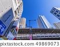 나카 메구로 역전의 풍경 49869073