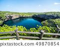 시모 지 섬과 연못 49870854