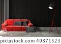 家具 時尚 現代 49871523
