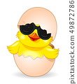 Cute chicken in black sunglasses 49872786