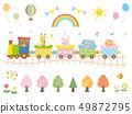 귀여운 동물과 기차 1 49872795