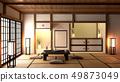 ญี่ปุ่น,ที่เกี่ยวกับประเทศญี่ปุ่น,ชาวญี่ปุ่น 49873049