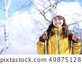 享受冬季休閒的女人 49875128
