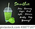Green vegetable smoothie vitamin spinach drink 49877167