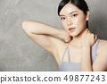 ชุดกีฬาผู้หญิง 49877243