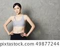 女式运动服 49877244