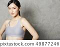 女式運動服 49877246