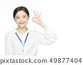 여성 비즈니스 우먼 49877404