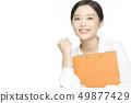 หญิงธุรกิจหญิง 49877429
