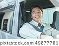 商務輕卡車駕駛 49877781