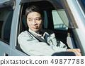 商務輕卡車駕駛 49877788