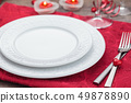 Valentines day place setting. 49878890