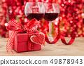 Valentines day gift. 49878943