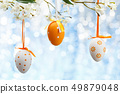 Easter eggs frame. 49879048