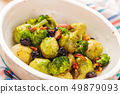 Baked Brussel sprouts. 49879093