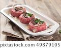 Tasty Steak tartare 49879105