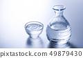 cold sake 49879430