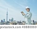 工業形象 49880069