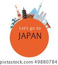 欢迎来到日本(东京) 49880784