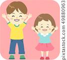 Brother and sister Banzai 49880963