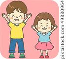 Brother and Sister Banzai Outlined 49880964