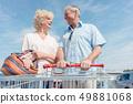 cart, senior, couple 49881068