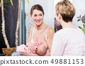 baby, breast, mother 49881153