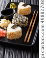 Delicious Japanese onigiri snack served with 49882708