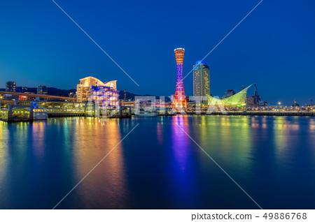 Port of Kobe skyline at night in Kansai, Japan 49886768