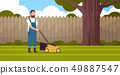 man gardener cutting green grass with lawn mover farmer moving garden backyard gardening concept 49887547