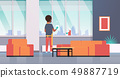 清洁 围裙 窗口 49887719