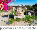 Agora of Athens, Greece 49890761