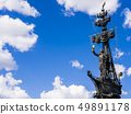 Monument to Peter the Great in Moscow, Russia 49891178