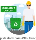 Ecology concept. Detailed illustration of garbage man in uniform and dumpsters on modern cityscape 49891647