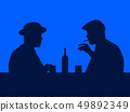 Two men drink whiskey in a bar. The contour of men 49892349