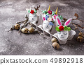 Easter eggs in shape of bunny, cat and deer 49892918