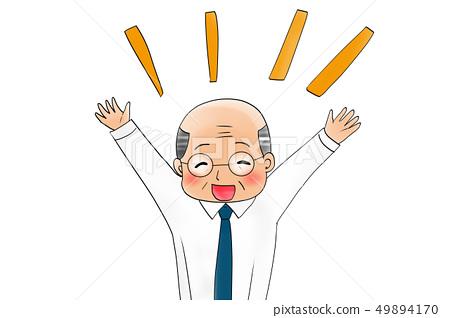 Happy office worker senior man 49894170