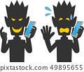打电话和邪恶的坏人 49895655