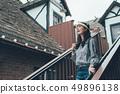 home typical of suburban denmark 49896138