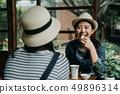 女性 女 女人 49896314