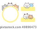仓鼠 49896473