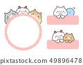 仓鼠 49896478