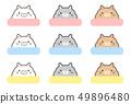 仓鼠 49896480