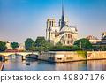 Notre Dame de Paris, France 49897176