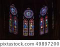Stained glass window in Notre dame de Paris 49897200