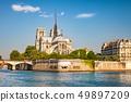 Notre Dame de Paris, France 49897209
